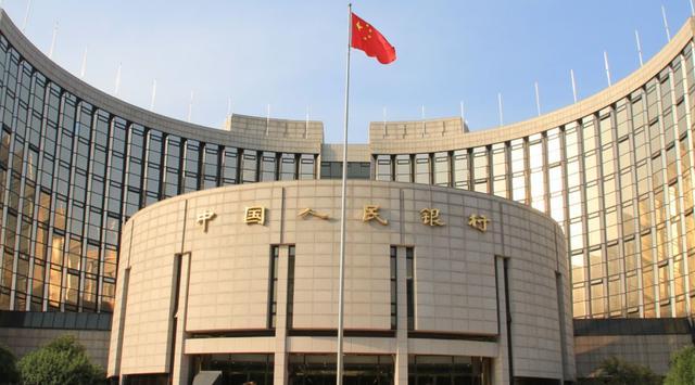 2020年四季度中央银行金融业机构评级数据显示