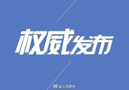 """珍稀!江西29种野生兰花被列入""""国家级""""保护植物"""