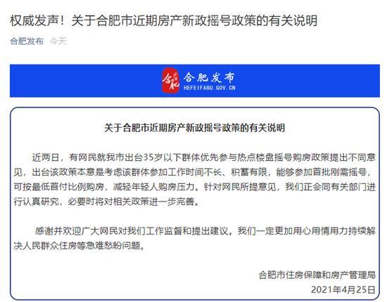 中国共产党中央政治局常委、国务院办公厅国家副总理韩已经广东省