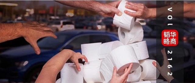 纸品调价下,纸桨原料涨价引起的我国拿纸安全隐患慢慢露出水面