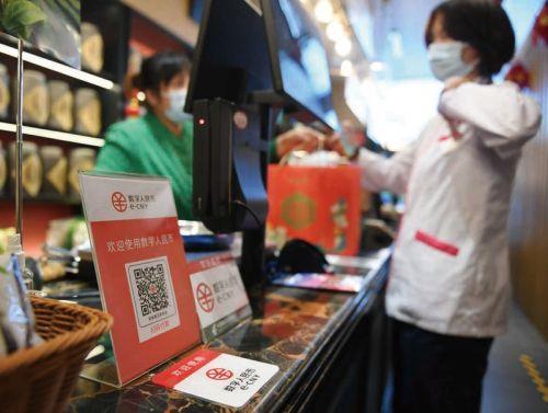 六大国有商业银行已经营销推广数据rmb贷币钱夹
