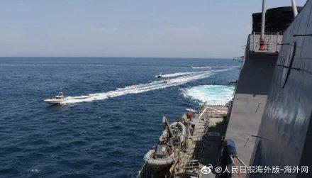 美伊舰艇波斯湾擦枪走火 美军向伊朗巡逻艇开火示警 全球新闻风头榜 第1张