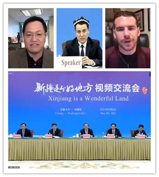 """新疆最新消息,""""新疆是个好地方""""视频交流会在美国举行"""