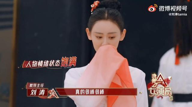 刘涛为年轻演员做点评:用不用功是骗不了人的 全球新闻风头榜 第2张