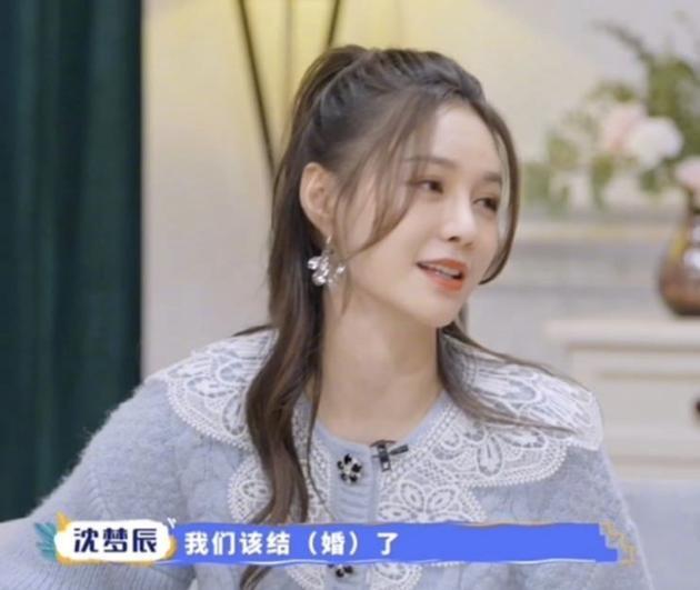 6月结婚是谣言!但沈梦辰说:我和杜海涛该结婚了 全球新闻风头榜 第1张