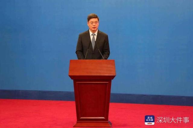 新一届市政府领导班子亮相,覃伟中当选深圳市市长 全球新闻风头榜 第2张