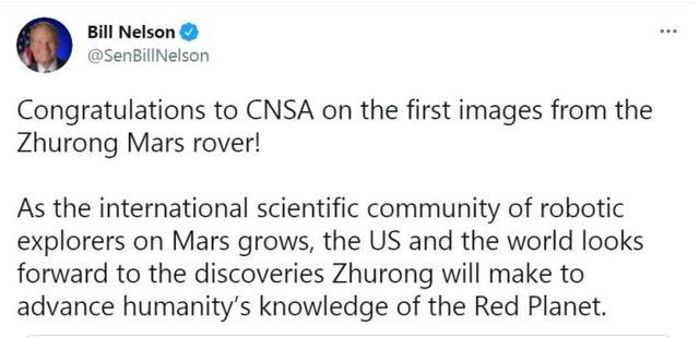 NASA再度发来贺电:恭喜祝融号火星车传回首批影像 全球新闻风头榜 第1张
