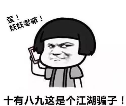 微信附近的人怎么找服务,注意!这个手机功能快关掉!有人因它损失64万