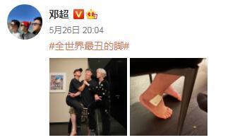 搞怪三兄弟!邓超鹿晗探望陈赫 全球新闻风头榜 第1张