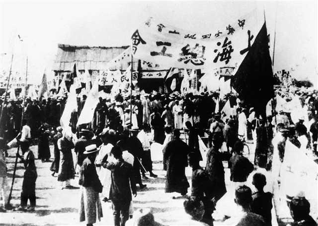 """五卅运动的意义,党史上的今天5.30   上海爆发""""五卅运动"""",广东举行示威游行进行声援"""