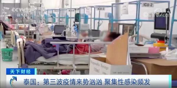 """""""非常危险""""!越南发现变异毒株混合体,能在空气中迅速传播!马来西亚将""""全面封锁""""…… 全球新闻风头榜 第4张"""