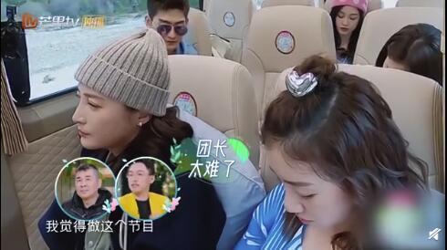 刘涛自称谢娜是偶像 直言:自己无法做到让大家都开心 全球新闻风头榜 第4张