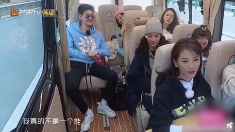 刘涛自称谢娜是偶像 直言:自己无法做到让大家都开心 全球新闻风头榜 第5张