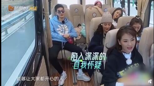 刘涛自称谢娜是偶像 直言:自己无法做到让大家都开心 全球新闻风头榜 第6张