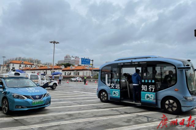 无人驾驶车队开进荔湾封控管理区域,支援物资运输保供应 全球新闻风头榜 第1张