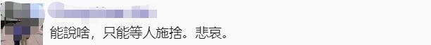 美议员窜访时宣称台湾将分到75万剂疫苗,岛内网友:台湾不需要空头支票 全球新闻风头榜 第3张