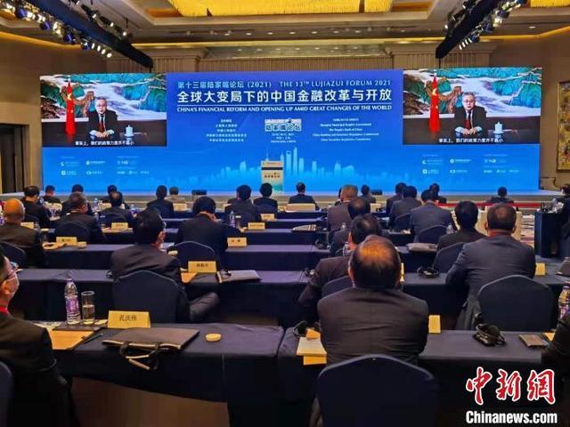 郭树清:中国数亿劳动者生产的商品是稳定全球通胀的千钧锚 全球新闻风头榜 第1张