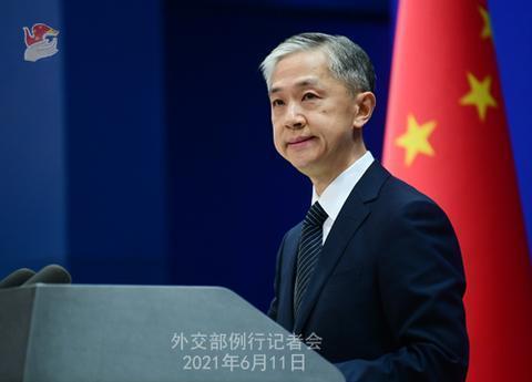台湾方面表示有意加入CPTPP 外交部:必须在符合一个中国原则前提下进行