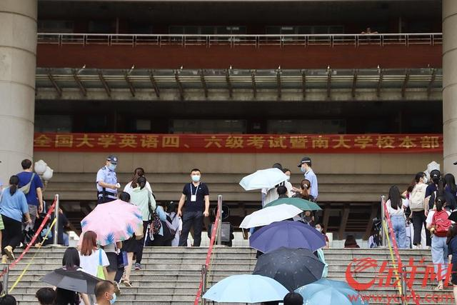 大学英语四、六级开考,现场直击疫情下的广州考点高校