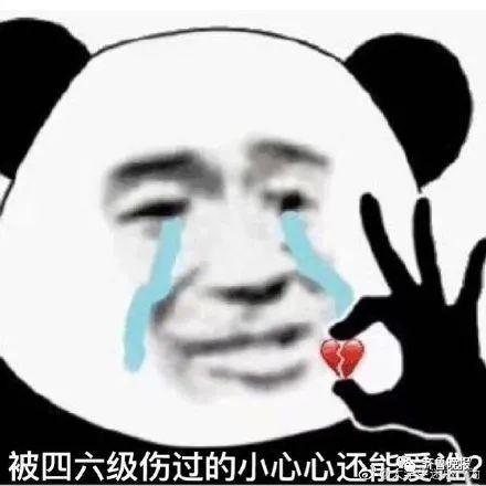 """四六级考试上热搜!网友:被翻译题""""茶""""到了"""