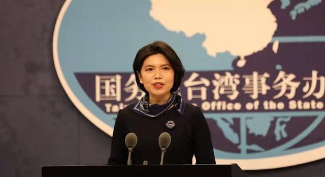 台积电等与上海复星签署采购BNT疫苗文件,国台办回应