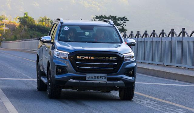 中国品牌占79% 长安汽车集团1-6月销量破120万 全球新闻风头榜 第6张