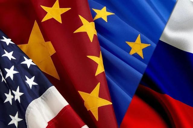 对应的特征,「俄罗斯研究」杨洁勉:中俄美欧战略互动特点和发展趋势