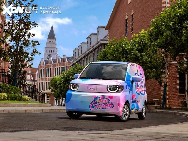 这么可爱的QQ冰淇淋成都车展亮相 iCar生态旗下首款产品