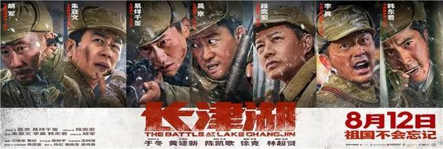 """具有教育意义的电影,8月前瞻:《长津湖》为暑期注入""""强心针"""",中小成本影片陆续登场"""