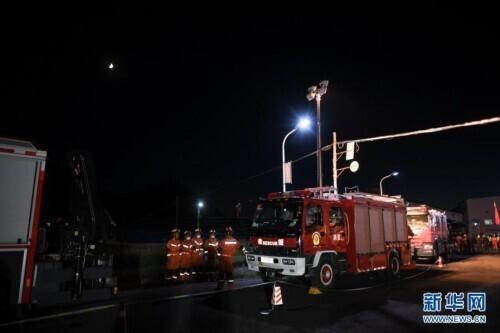 青海柴达尔煤矿事故致19人被困 全球新闻风头榜 第2张