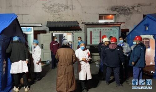 青海柴达尔煤矿事故致19人被困 全球新闻风头榜 第5张