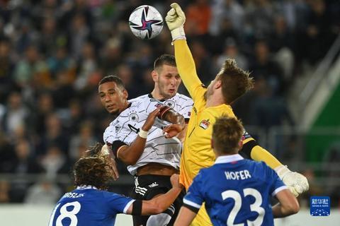 世预赛:德国胜列支敦士登 全球新闻风头榜 第4张