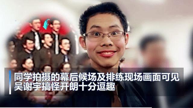 吴谢宇称死刑量刑太重上诉 吴谢宇在弑母时是否觉得手法太残忍? 全球新闻风头榜 第1张