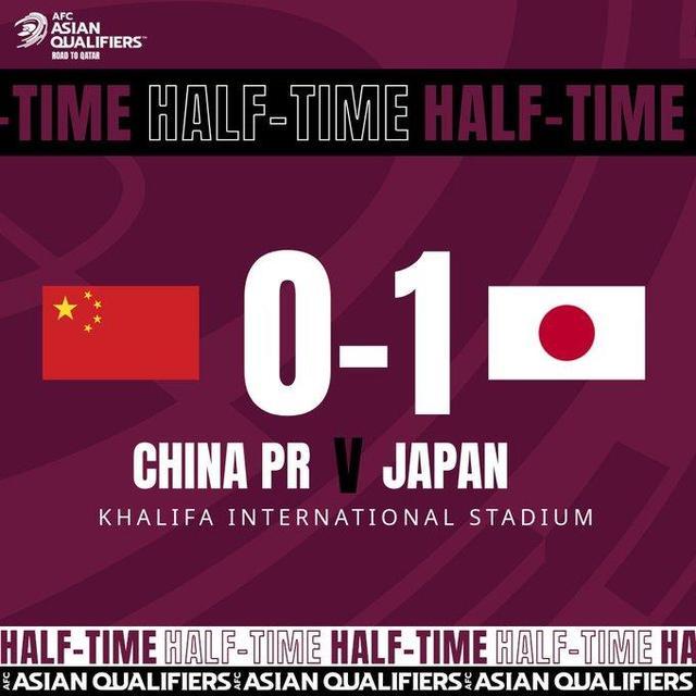国足代表团成员:有信心在对越南时取得首胜 全球新闻风头榜 第1张