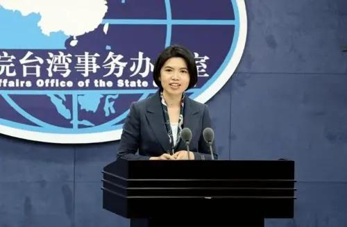 """台当局""""双十""""活动搞""""英文台独"""",国台办:无法改变台湾是中国一部分的事实"""