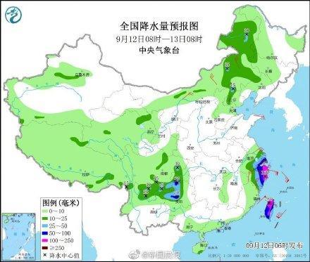 台风灿都或13日晚登陆上海南部 可能在浙江近海滞留徘徊,较强风雨或持续三至四天 全球新闻风头榜 第2张