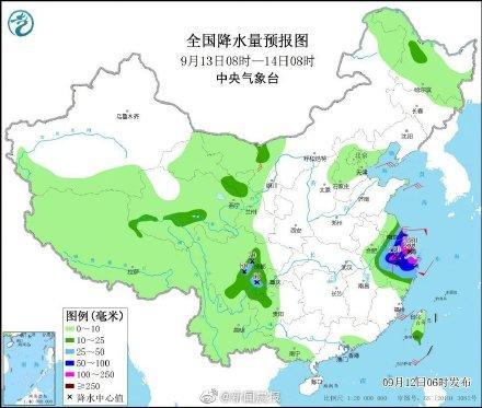 台风灿都或13日晚登陆上海南部 可能在浙江近海滞留徘徊,较强风雨或持续三至四天 全球新闻风头榜 第3张