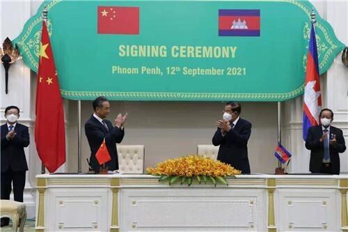 王毅访问柬埔寨,首相洪森:柬虽是小国,但不会在压力下退缩 全球新闻风头榜 第3张