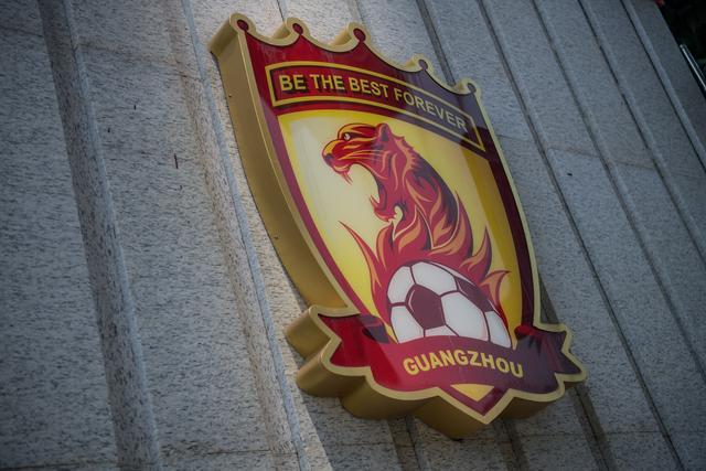 西北望:广州队向足协申请要回近4亿元调节费;球队目前正常 全球新闻风头榜 第1张