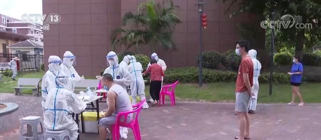 国家卫生健康委工作组:本轮疫情有新特点 近期约三万人从莆田出省 全球新闻风头榜 第3张