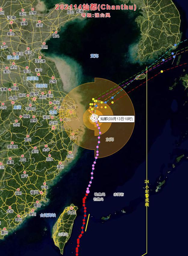 """迎战""""灿都"""" 结界发威!台风或放弃登陆魔都,直扑济州岛 全球新闻风头榜 第2张"""