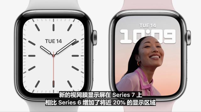 直击2021苹果秋季发布会:Apple Watch Series 7发布售价399美元