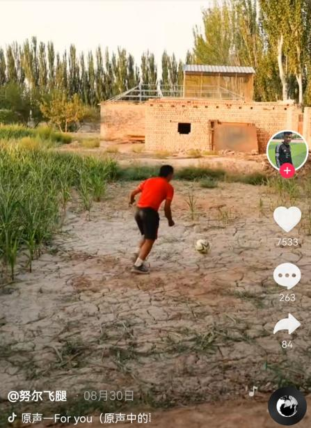 """新疆21岁农村小伙""""努尔飞腿""""在抖音圆足球梦,出征职业联赛 全球新闻风头榜 第2张"""