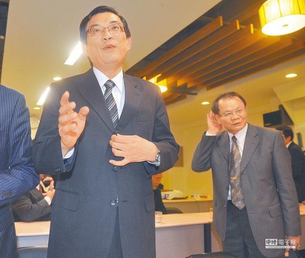 岸田文雄还没上任,台媒就热炒盼日本政府鼎力协助台湾参与CPTPP