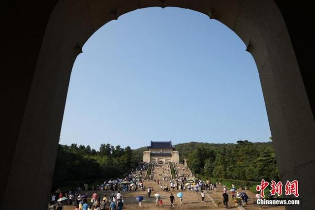南京中山陵确保民众有序参观 中山陵墓室不对外开放 全球新闻风头榜 第4张