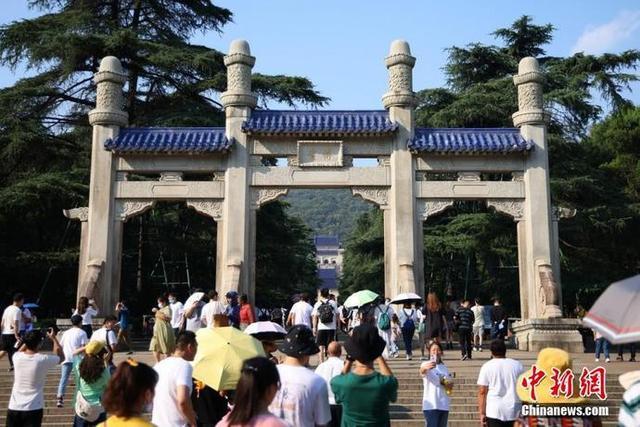 南京中山陵确保民众有序参观 中山陵墓室不对外开放 全球新闻风头榜 第6张