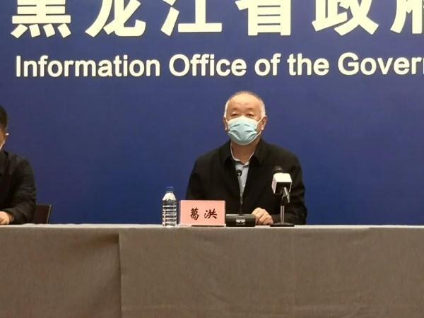 哈尔滨:疫情基本得到有效控制,将进入拖尾和清零阶段