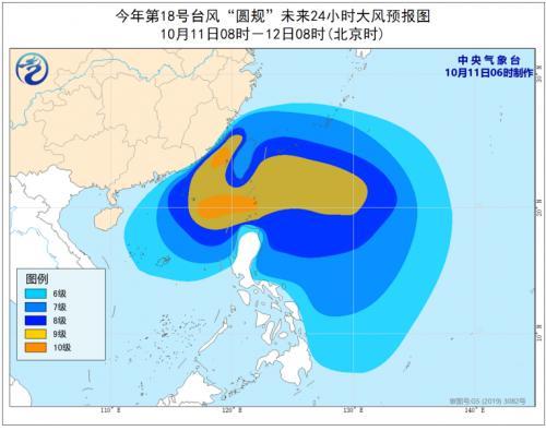 台风圆规向我国靠近 台风圆规实时路径走向最新位置在哪里风力大吗 全球新闻风头榜 第2张