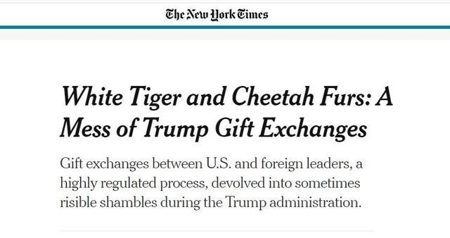 尴尬!美媒爆料:特朗普访沙特期间收到的部分皮草礼物是赝品…… 全球新闻风头榜 第2张