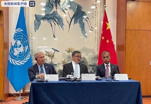 第二届联合国全球可持续交通大会14日至16日在京召开 全球新闻风头榜 第1张